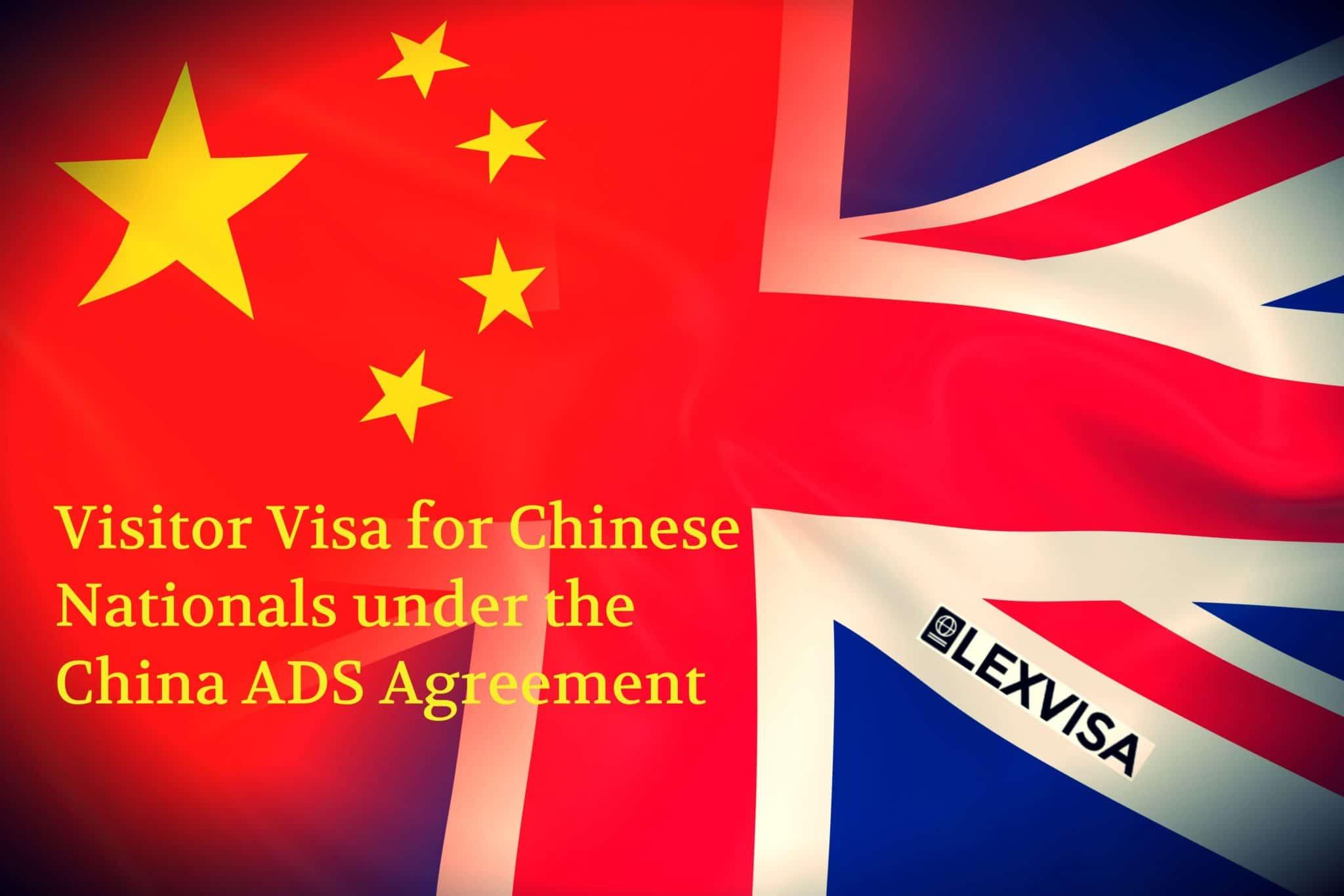 China ADS Agreement